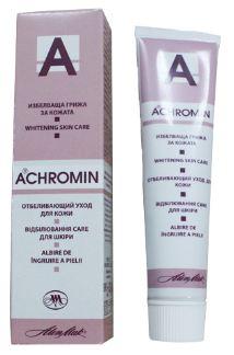 Kem trị tàn nhang Achromin có tốt không? 2